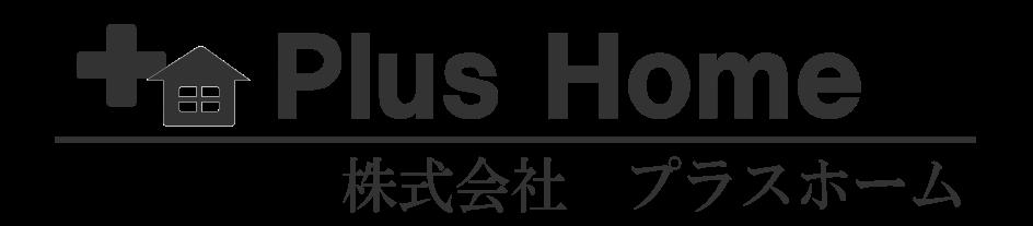 プラスホームロゴ(ワードプレス用)2